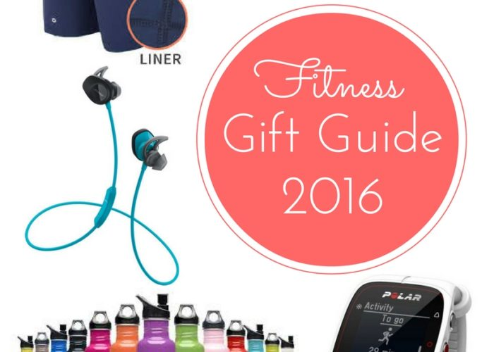 Fitness Gift Guide 2016
